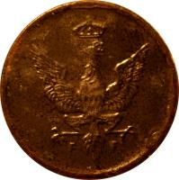 obverse of 1 Fenig (1918) coin with Y# 4 from Poland.