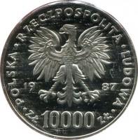 obverse of 10000 Złotych - Pope John Paul II (1987) coin with Y# 164 from Poland. Inscription: POLSKA RZECZPOSPOLITA LUDOWA 19 87 ZŁ 10000 ZŁ