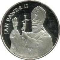 reverse of 10000 Złotych - Pope John Paul II (1987) coin with Y# 164 from Poland. Inscription: JAN PAWEŁ II