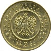 obverse of 2 Złote - Castle in Pieskowa Skala (1997) coin with Y# 331 from Poland. Inscription: RZECZPOSPOLITA POLSKA 19 97 ZŁ 2 ZŁ