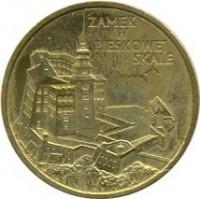 reverse of 2 Złote - Castle in Pieskowa Skala (1997) coin with Y# 331 from Poland. Inscription: ZAMEK W PIESKOWEJ SKALE