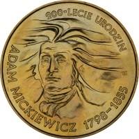 reverse of 2 Złote - Adam Mickiewicz (1998) coin with Y# 352 from Poland. Inscription: 200-LECIE URODZIN ADAM MICKIEWICZ 1798 - 1855