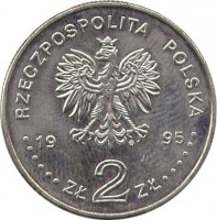 obverse of 2 Złote - 100 Years of Olympic Games (1995) coin with Y# 300 from Poland. Inscription: RZECZPOSPOLITA POLSKA 19 95 ZŁ 2 ZŁ