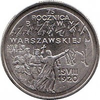 reverse of 2 Złote - Battle of Warsaw (1995) coin with Y# 297 from Poland. Inscription: 75 ROCZNICA BITZY WARSZAWKIEJ 15 VIII 1920