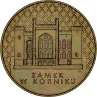 reverse of 2 Złote - Castle in Kornik (1998) coin with Y# 347 from Poland. Inscription: ZAMEK W KÓRNIKU
