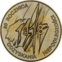 reverse of 2 Złote - Regaining of Independence (1998) coin with Y# 349 from Poland. Inscription: 80 ROCZNICA ODZYSKANIA NIEPODLEGŁOŚCI 1918