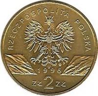 obverse of 2 Złote - Hedgehog (1996) coin with Y# 311 from Poland. Inscription: RZECZPOSPOLITA POLSKA 1996 ZŁ 2 ZŁ