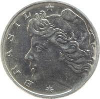 obverse of 10 Centavos (1974 - 1979) coin with KM# 578.1a from Brazil. Inscription: BRASIL