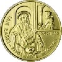 reverse of 2 Złote - Jan Laski (1999) coin with Y# 363 from Poland. Inscription: JAN ŁASKI - REFORMATOR KOŚCIOŁA 1499 - 1560