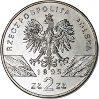 obverse of 2 Złote - European Catfish (1995) coin with Y# 289 from Poland. Inscription: RZECZPOSPOLITA POLSKA 1995 ZŁ 2 ZŁ