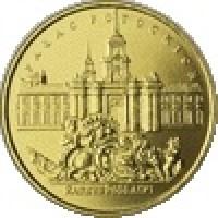reverse of 2 Złote - Potocki Palace, Radzyn Podlaski (1999) coin with Y# 372 from Poland. Inscription: PAŁAC POTOCKICH RADZYŃ PODLASKI