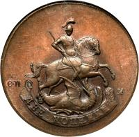 reverse of 2 Kopeks - Elizabeth - Denomination under horseman (1757 - 1762) coin with C# 7 from Russia.