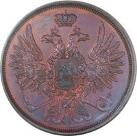 obverse of 2 Kopeks - Nicholas I / Alexander II (1850 - 1859) coin with C# 150 from Russia.