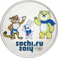 reverse of 25 Roubles - Mascots and the Emblem of the Sochi Olympic Games - Colorized (2012) coin with Y# 1368a from Russia. Inscription: sochi.ru 2014