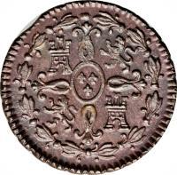 reverse of 2 Maravedis - Fernando VII - Segovia (1816 - 1833) coin with KM# 487 from Spain.