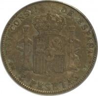 reverse of 2 Pesetas - Alfonso XIII (1905) coin with KM# 725 from Spain. Inscription: REY CONSTATL DE ESPAÑA PLUS ULTRA S · M · 2 PESETAS · V ·