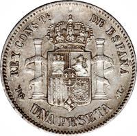 reverse of 1 Peseta - Alfonso XIII - 2'nd Portrait (1893 - 1894) coin with KM# 702 from Spain. Inscription: REY CONSTL.DE ESPAÑA P · G · UNA PESETA · L ·