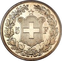 reverse of 5 Francs (1888 - 1916) coin with KM# 34 from Switzerland. Inscription: 5 F