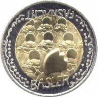 obverse of 5 Francs - Basler Fasnacht (2000) coin with KM# 89 from Switzerland. Inscription: FASNACHT BASLER