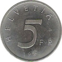 reverse of 5 Francs - Stans Convention (1981) coin with KM# 60 from Switzerland. Inscription: HELVETIA 5 FR 1981