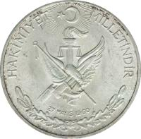 reverse of 10 Lira - 27th May Revolution (1960) coin with KM# 894 from Turkey. Inscription: HAKIMIYET MILLETINDIR 27 MAYIS 1960