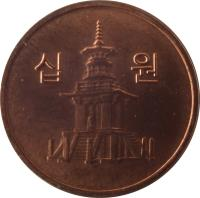 obverse of 10 Won (2006 - 2014) coin with KM# 103 from Korea. Inscription: 십 원