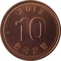 reverse of 10 Won (2006 - 2014) coin with KM# 103 from Korea. Inscription: 2007 10 한국은행