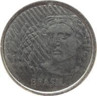 obverse of 5 Centavos (1994 - 1997) coin with KM# 632 from Brazil. Inscription: BRASIL