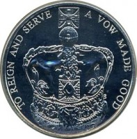 reverse of 5 Pounds - Elizabeth II - Diamond Jubilee - 4'th Portrait (2013) coin with KM# 1242 from United Kingdom. Inscription: TO REIGN AND SERVE A VOW MADE GOOD en.