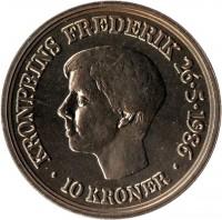 reverse of 10 Kroner - Margrethe II - Crown Prince´s Birthday (1986) coin with KM# 865 from Denmark. Inscription: KRONPRINS FREDERIK 26.5.1986 10 KRONER