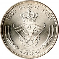 reverse of 5 Kroner - Frederik IX - Silver Wedding Anniversary (1960) coin with KM# 852 from Denmark. Inscription: 1935 24 MAI 1960 5 KRONER