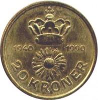 reverse of 20 Kroner - Margrethe II - 50th Birthday (1990) coin with KM# 870 from Denmark. Inscription: 1940 1990 20 KRONER