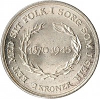 reverse of 2 Kroner - Christian X - King´s Birthday (1945) coin with KM# 836 from Denmark. Inscription: EET MED SIT FOLK I SORG SOM I SEJR 1870-1945 2 KRONER