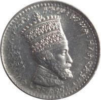 obverse of 25 Matonas - Haile Selassie I (1931) coin with KM# 30 from Ethiopia.