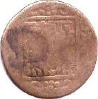 obverse of 1 Paisa - Prithvi Bir Bikram Shah (1902 - 1911) coin with KM# 629 from Nepal.