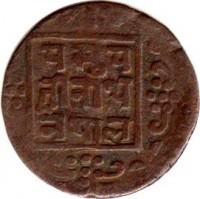 reverse of 1 Paisa - Tribhuwan Bir Bikram Shah (1911 - 1920) coin with KM# 685 from Nepal.