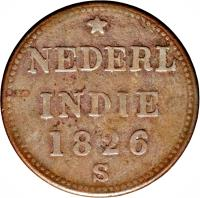 reverse of 1/4 Stuiver - Willem I - Surabaya (1822 - 1836) coin with KM# 287 from Netherlands East Indies. Inscription: NEDERL INDIE 1826