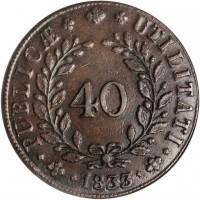 reverse of 40 Réis - Miguel (1829 - 1833) coin with KM# 391 from Portugal. Inscription: PUBLICÆ + + UTILITATI · 40 · 1833 ·