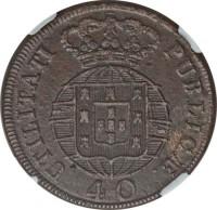 reverse of 40 Réis - João VI (1820 - 1825) coin with KM# 370 from Portugal. Inscription: PUBLICAÆ UTILITATI 40