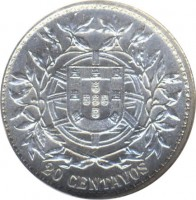 reverse of 20 Centavos (1913 - 1916) coin with KM# 562 from Portugal. Inscription: 20 CENTAVOS