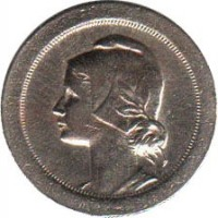 obverse of 10 Centavos (1920 - 1921) coin with KM# 570 from Portugal.
