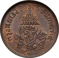 obverse of 1/2 Att - Rama V (1875 - 1883) coin with Y# 17 from Thailand.