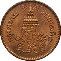 obverse of 1/2 Pai - Rama V (1875 - 1883) coin with Y# 18 from Thailand.
