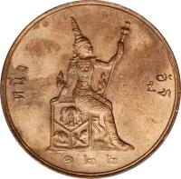 reverse of 1 Att - Rama V (1887 - 1905) coin with Y# 22 from Thailand.