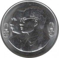 obverse of 10 Baht - Rama IX - Thai Teacher Education (1992) coin with Y# 284 from Thailand.