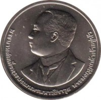 obverse of 20 Baht - 100 Years of Poh Chang College of Arts and Crafts (2013) coin from Thailand.