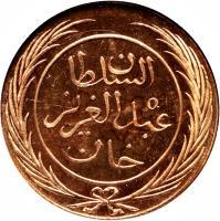 obverse of 4 Kharub - Abdul Aziz / Muḥammad al-Sādiq (1865 - 1867) coin with KM# 158 from Tunisia.