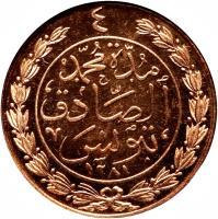 reverse of 4 Kharub - Abdul Aziz / Muḥammad al-Sādiq (1865 - 1867) coin with KM# 158 from Tunisia. Inscription: ٤ ١٢٨١