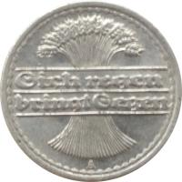 obverse of 50 Pfennig (1919 - 1922) coin with KM# 27 from Germany. Inscription: Sich regen bringt Segen D