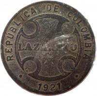 obverse of 5 Centavos - Leprosarium Coinage (1921) coin with KM# L11 from Colombia. Inscription: REPUBLICA DE COLOMBIA LAZARETO 1921